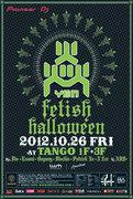 Yen Fetish Halloween 2012 (Beijing)