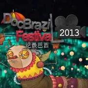 DocBrazil Festival 2013 Shanghai
