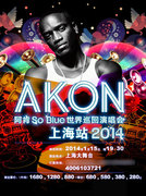 Akon So Blue 2014 World Tour in Shanghai