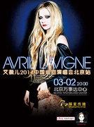 The Avril Lavigne Tour en Beijing 2014