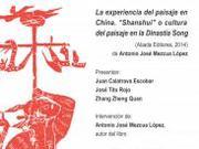 """Presentación del libro """"La experiencia del paisaje en China"""" (Granada)"""