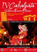 IV Cabalgata Instituto Confucio de la Universitat de València