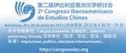 2º Congreso Iberoamericano de Estudios Chinos