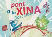 Concurso Puente a China, Barcelona 2015