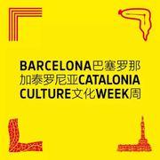 Barcelona Catalonia Culture Week