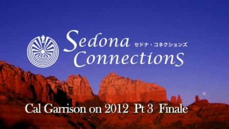 Cal Garrison Message 2012 Pt 3 Finale