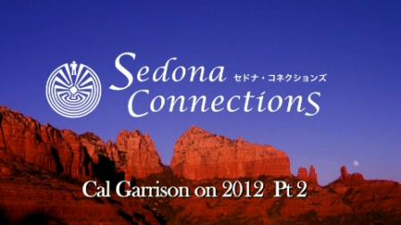 Cal Garrison Message  2012 Pt 2