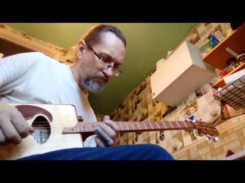 4 string Box Guitar - дека из берёзы - акустическое звучание.