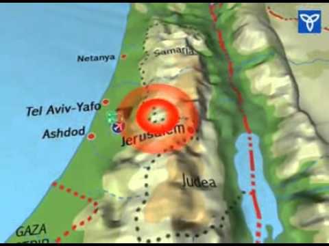 Video  Survival Map of Israel - Defense Middle East - Israel News - Israel National News.wmv