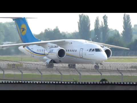 Ukraine International Airlines Antonov An-148-100B UR-NTC