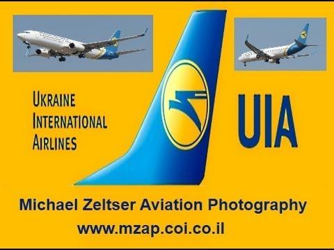 UIA - Ukraine International Airlines