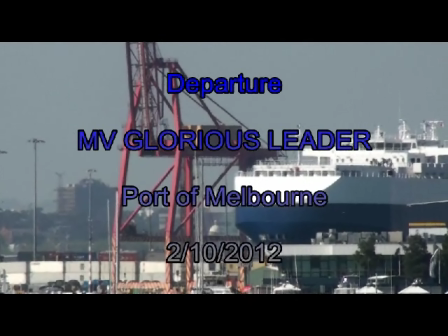 MV GLORIOUS LEADER