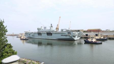 HMS Ocean L12