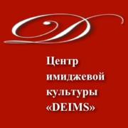 Координатор Проекта