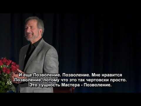 "ʘ  Адамус. Серия ""Emergence"" Шоуд 11"