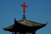 china crosss