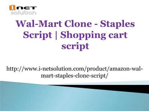 Wal-Mart Clone - Staples Script   Shopping cart script