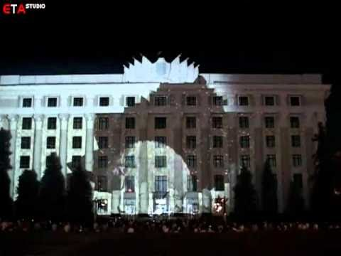 Incredible 3D Light Show in Ukraine - Must See