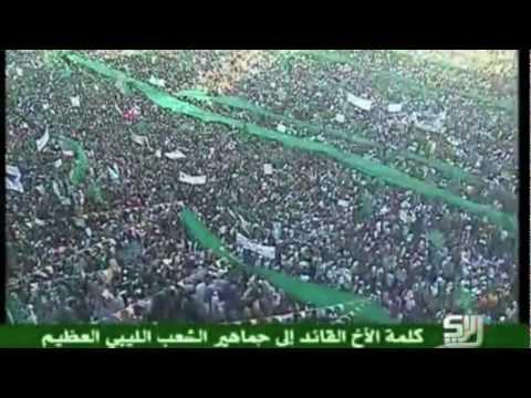 Libya and Gaddafi - TRUTH NOW!