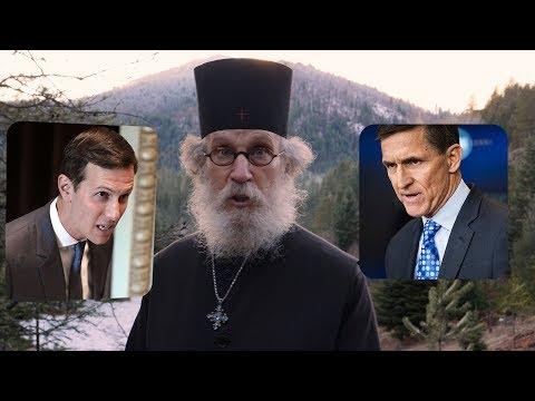 Flynn's Plea Smacks Of Israelgate