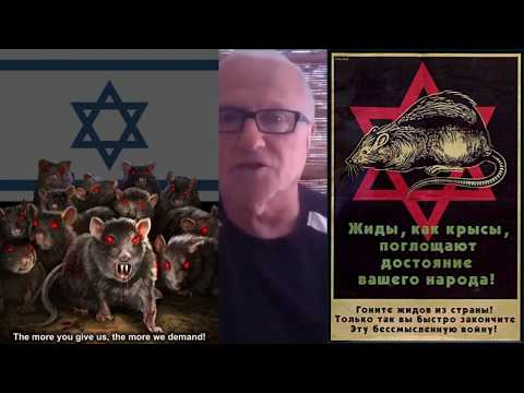 """JEW RATS"" STEVE PIECZENIK calls out AshkeNAZIs George Soros and Ben ""BIBI"" Netanyahu on Infowars"
