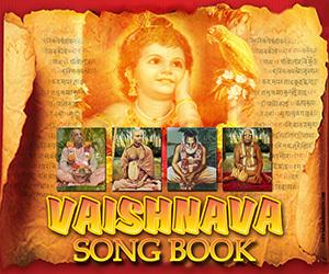 Vaishnava Song book - ISKCON Desire Tree | IDT