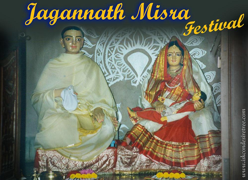 Festival of Jagannatha Misra - ISKCON Desire Tree   IDT
