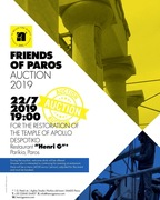 Auction of the Friends of Paros