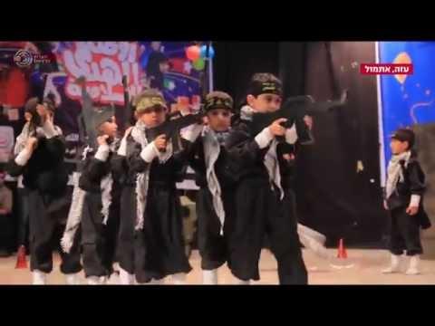 Terror Show at a Gaza Kindergarten Graduation Ceremony