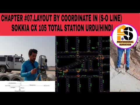 LAYOUT BY COORDINATE IN (S-O LINE) SOKKIA CX105 TOTAL STATION URDU/HINDI