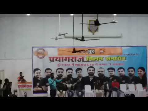 Exampur masti vivek sir motivation prayagraj Meetup