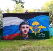 Свежее граффити в память о солдате
