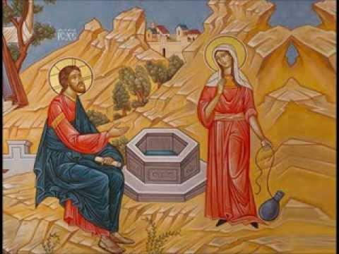Si tu savais le don de Dieu - Chant de la communauté de L'Emmanuel