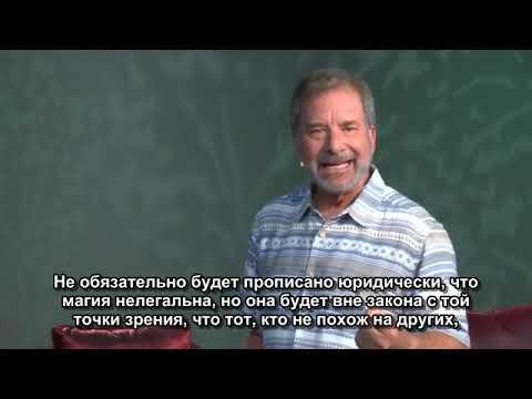 """ʘ  Адамус. Серия """"Страсть 2020"""" Шоуд 1"""