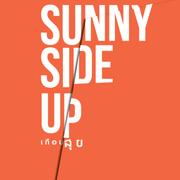 """การแสดง """"เกือบสุข"""" (Sunny Side Up)"""