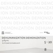 """นิทรรศการ """"ลูกผีลูกคน"""" (Dehumanization & Demonization)"""