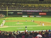 RFK Stadium; Washington, DC (retired)