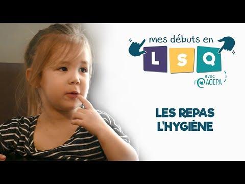 Mes débuts en LSQ... avec l'AQEPA ! #2 : LES REPAS & L'HYGIÈNE