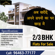 2/3BHK Ready to Move Flats in Kharar