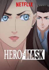 Hero Mask (2018)