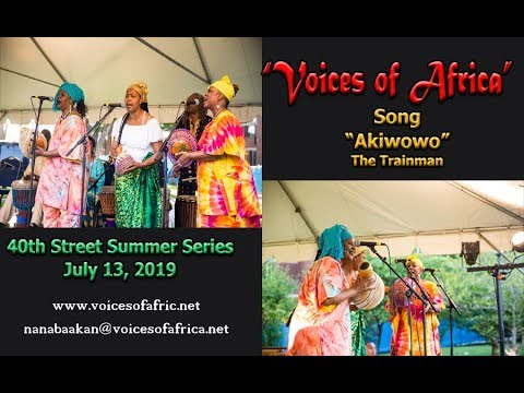 2019-07-13 40th Street Summer Series Song: Akiwowo, The Trainman