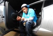 DJ Majesty