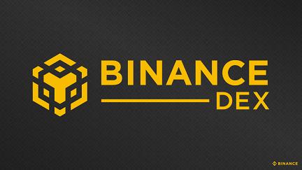 BinanceDEX - How To Make a Deposit?