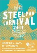 Kobe Steelpan Carnival 2019 - Japan