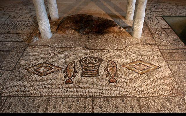Hallan un mosaico cerca del mar de Galilea que podría indicar el lugar del  milagro de los panes y los peces de Jesús – Arqueologia, Historia Antigua y  Medieval - Terrae Antiqvae