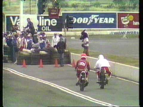 Swann Series 1986 Calder Park celebrity race