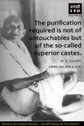 Thought For The Day ( UNTOUCHABILITY )