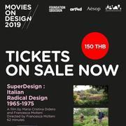 """งานภาพยนตร์ """"Movies On Design 2019"""""""