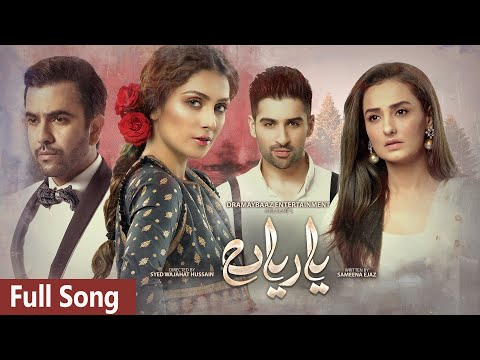 Yaariyan Full Song - HAR PAL GEO