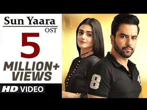 Sun Yaara OST | Title Song By Damia Farooq | With Lyrics